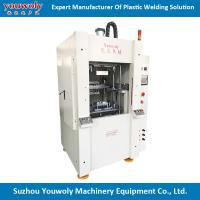 Buy cheap Dual head of ultrasonic welding machine from wholesalers