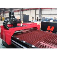 Buy cheap CNC High Definition Plasma Cutting Machine Steel Plasma Cutter 1100 X 2100mm from wholesalers