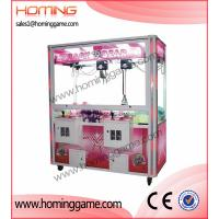 Buy cheap Double player crane machine(hominggame-COM-468) from wholesalers