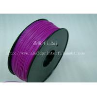 Buy cheap Small Density Colorful HIPS Filament 1.75mm Materials In 3D Printing from wholesalers