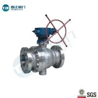 Buy cheap 2 PCS Trunnion Ball Valve of Stainless CF8M Class 600 from wholesalers