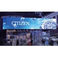 Buy cheap Commercial Seamless Joint P4 Led Screen , Outdoor Led Digital Signage For Tourism from wholesalers