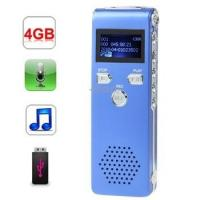 Buy cheap Voice Recorder | Digital Voice Recorder with MP3 Player from wholesalers