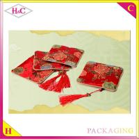 Buy cheap Luxury silk cloth bag for jewelry packaging gift bag from wholesalers