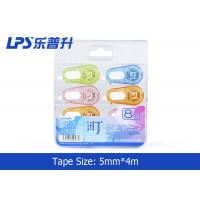 Buy cheap School Stationery Mini Correction Tape 8pcs One Set Plastic Correction Runner from wholesalers