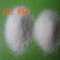 Buy cheap Refractory grade abrasives white fused alumina alundum corundum for refractory materials section sand and fine grits from wholesalers