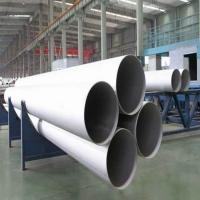Buy cheap Stainless Steel Welded Pipe DN15-DN2400 A312 TP310S from wholesalers