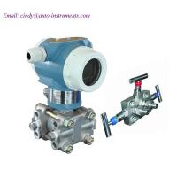 Buy cheap low price hart differential pressure transmitter 4-20ma from wholesalers