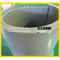 Buy cheap Solar lamination silicone rubber sheet from wholesalers