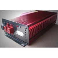 Buy cheap 12v 24v automatic battery charger from wholesalers