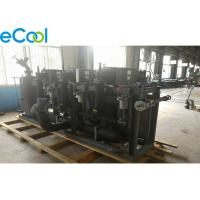 Buy cheap PLC Control Refrigeration Compressor Unit For Fruit And Vegetable Cold Room from wholesalers