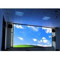 Buy cheap Indoor Electronic Billboard Advertising P1.667 Small Pitch LED Screen SMD 3in1 from wholesalers