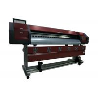 Buy cheap Industry Dye Sublimation Printers from wholesalers