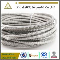 Buy cheap 304 stainless steel wire rope plastic packets encapsulated 6mm thick coated plastic laund from wholesalers