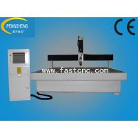 Buy cheap Mould cnc router PC-1530PH from wholesalers