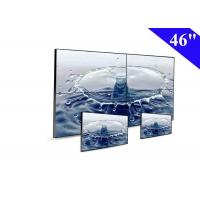 Buy cheap 5.7MM Bezel Width LCD video wall controller 2x2 Screen Panel RS232 Output from wholesalers
