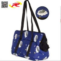 Buy cheap Soft Pet Carrier Bag With Fashion sublimation Print, Nylon & Mesh animal bag for traveling from wholesalers