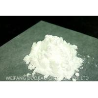 Buy cheap Chemical - Resistant Melamine Compound ISO 9001 Certificated EINECS 203-615-4 from wholesalers