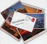 Buy cheap PLASTIC LENTICULAR custom 3D lenticular wallpaper card wholesale 3D postcard flip lenticular printing postcards from wholesalers
