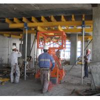 Buy cheap Table formwork-for slab concreting from wholesalers