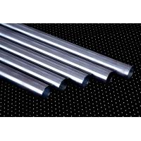 Buy cheap ST35 ST37 DIN3291 Precision Seamless Welding Round Tubing Cold Drawn Process from wholesalers