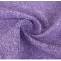 Buy cheap 300 * 300D Purple Polyester Knit Fabric Comfortable Hand Feel Washable from wholesalers
