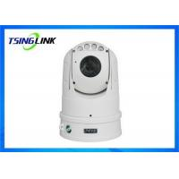 Buy cheap IP66 Integrated Ptz Surveillance Camera Large Battery SD Card Intelligent WiFi 4G product