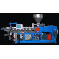 Buy cheap plastic extruding production machine double screw product