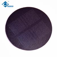 Buy cheap 0.5W PET Solar Panel 5.5V Epoxy Resin Solar Panel for intelligence toy ZW-R80 Residential Solar Power Pane for dc electr product