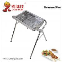 Buy cheap Simple Foldable Barbecue Grill from wholesalers