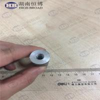 Buy cheap Extruded Round Water Heater Anode Rods , Aluminum Anode Rod For Water Heater from wholesalers