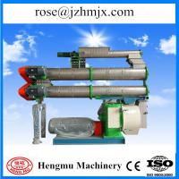 Buy cheap High productivity reasonable price poultry feed mill with an factory price from wholesalers