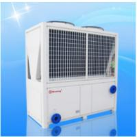 Buy cheap 4 Ton Swimming Pool Water Heater Heat Pump , Pool Heating Energy Efficient Heat Pumps from wholesalers