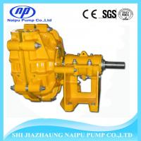 Buy cheap 30 Year Factory vacuum pumps slurry from wholesalers