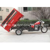 Buy cheap Water Cooled Passenger Motor Tricycle CDI Shaft Drive 5 Speed Transmission from wholesalers