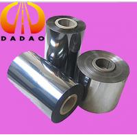 Buy cheap metalized PET film 8 micron from wholesalers