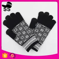 Buy cheap 90%Acrylic 5%Spandex 5%Conductive 10.5*20.5cm Fashion Warm Touch Screen Gloves For Men Ladies Winter Knitting Gloves from wholesalers