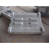 Buy cheap sand steel casting impact crusher blow bars product