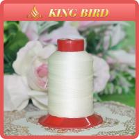 Buy cheap 210D High Strength Thread Red Spool Solid Fishing Net Rope Poly from wholesalers
