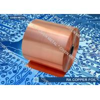 Buy cheap Soft Rolled Annealed Copper Foil With Most Shiny Surface For Laminating from wholesalers