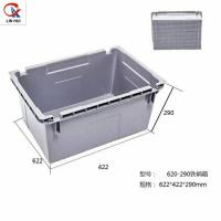 Buy cheap Durable and stack nest  EU type Plastic Bale Arm Crates with handle for fruits and vegetables product