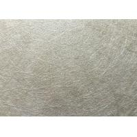 Buy cheap Composite Fireproof Fiberboard Environmental - Friendly For Shelf / Side Wall product
