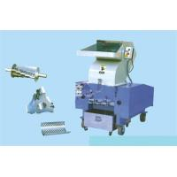 Buy cheap Plastic PP PE woven bag crusher equipment supplier, plastic film crushing recycling machines from wholesalers