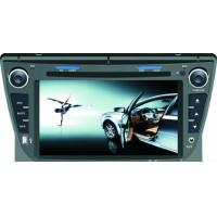 Buy cheap Car Multimedia Player from wholesalers