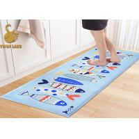 Buy cheap Polyester Animal Print Indoor Area Rugs , Washable Custom Non-Slip Door Mats product