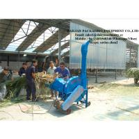 Buy cheap 800 - 1000 KG / H Chaff Slicer For Farm Feeding , Silage Slicer from wholesalers
