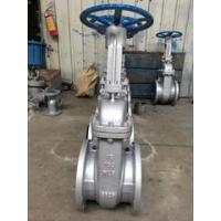 Buy cheap Stainless Steel Gate Valve with PED/Ce, ISO, API, etc from wholesalers