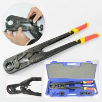 Buy cheap OK1632M Multilayer Pipe Crimping Tools for 16/20/25/32mm PEX-Al-PEX Pipes from wholesalers