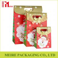 Buy cheap Santa Claus Christmas Gift Bag Merry Christmas Paper Gift Treat Cookies and candy Bags from wholesalers