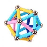Buy cheap Simple Creative Magnetic Sticks With Steel Ball Magnetic Blocks Magnetic Bar Toys from wholesalers